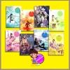 ชายาสะท้านแผ่นดิน เล่ม1-8 Fei Guan Tian Xia Volume8 อี๋ซื่อเฟิงหลิว พริกหอม แจ่มใส มากกว่ารัก