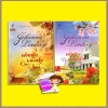 ชุด คาร์ดิเนีย Cardinia's Royal Family series เจ้าหญิงในดวงใจ เจ้าสาวพยศรัก โจฮันนา ลินด์ซีย์(Johanna Lindsey) พิชญา แก้วกานต์ สำเนา