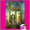 คู่หูคู่เสน่หา ชุดค่ำคืนแห่งรัก 3 Night Shade(Night Tales 3) นอร่า โรเบิร์ตส์ (Nora Roberts) ปิยะฉัตร แก้วกานต์