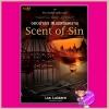 Scent of Sin จองจำรัก สัมผัสอันตราย ชุด The Sinful Seduction Lta Luktarn Lemon Drops H ในเครือ อินเลิฟ