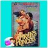 จอมนาง Pirate's Princess คอนสแตนซ์ โอ แบนยัน(Constance O'Banyon) บุษบามินตรา ฟองน้ำ