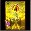 สาส์นลับที่สาบสูญ ปกแข็ง The Lost Symbol แดน บราวน์ (Dan Brown) อรดี สุวรรณโกมล แพรว
