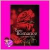รวมเรื่องสั้นทำมืออีโรติก Romance and Erotica Vol. 1 (ปรารถนารักสาวข้างห้อง, ทัณฑ์รักอาญาเถื่อน, พิษรักใยสวาท) กาญจน์เกล้า ทำมือ << สินค้าเปิดสั่งจอง (Pre-Order) ขอความร่วมมือ งดสั่งสินค้านี้ร่วมกับรายการอื่น >>