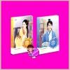 กลรักดอกท้อ ( 2 เล่มจบ ) 桃花女与狐狸男(上-下) โม่เหยียน (莫颜 ) ปินปิน แจ่มใส มากกว่ารัก