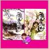 สามชาติสามภพ ตอน ป่าท้อสิบหลี่ เล่ม1-2 ถังชีกงจื่อ หลินโหม่ว สุรีย์พร