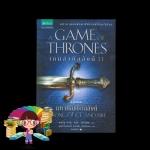 เกมล่าบัลลังก์ เล่ม 1.1 A Game of Thrones (A Song of Ice and Fire) จอร์จ อาร์. อาร์. มาร์ติน (George R. R. Martin) สุนัขป่าโลกันตร์ และพิชิต พรหมเกศ แพรวสำนักพิมพ์
