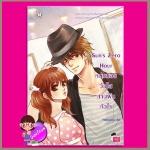 Sun's Zero Hour หนุ่มน้อยวัยใสสานฝันหัวใจ ชุด Zero Hour ผู้แต่ง เจ้าหญิงผู้เลอโฉม แจ่มใส Jamsai Love Series