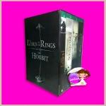 Boxset ลอร์ด ออฟ เดอะ ริงส์ และฮอบบิท Box Set The Lord of the Rings & The Hobbit เจ.อาร์.อาร์ โทลคีน(J.R.R. Tolkien) วัลลี ชื่นยง สุดจิต ภิญโญยิ่ง แพรวเยาวชน ในเครืออมรินทร์