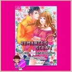 Romances Scent P.II รักร้ายๆ ฉบับคุณชายจอมโหด mu_mu_jung มิรา แสนดี ในเครือสนุกอ่าน