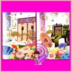 เพลงร่ายอสูร เล่ม 1-2 Oni no kaze uta Hayashi Kisara ฮายาชิ คิซารา ทำมือ