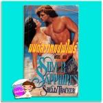 มนต์สวาทแซฟไฟร์ Silver and Sapphires เชลลี่ แธคเกอร์(Shelly Thacker) พิศลดา ฟองน้ำ
