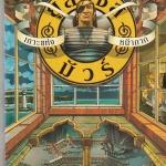 ยูลิสซิส มัวร์ เล่ม 4 เกาะแห่งหน้ากาก The Isle of Masks (Ulysses Moore, #4) ปิเอร์โดเมนิโก บัคคาลาริโอ (Pierdomenico Baccalario) ธีร์ จตุรงควาณิช แพรวเยาวชนในเครืออมรินทร์