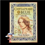 นทีในดวงใจ Chesapeake Blue,Chesapeake Bay Serries Nora Roberts
