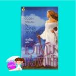 เจ้าหญิงแห่งผืนป่า Under a Wild Sky /Golden Princess ซาช่า ลอร์ด (Sasha Lord)/Sonia Lawrence) อรพิน ฟองน้ำ