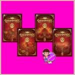 จอมนางจารชนหน่วย 11 ภาคต้น เล่ม 1 -4 11 处特工皇妃 เซียวเซียงตงเอ๋อร์ ( 潇湘冬儿) ลี หลินลี่ สยามอินเตอร์บุ๊คส์