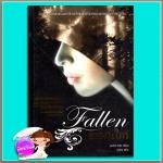 เทวทัณฑ์ Fallen ลอเรน เคท(Lauren Kate) นลิญ Post Books