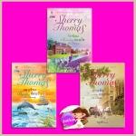 ชุด หัวใจซ่อนรัก แผนร้ายซ่อนรัก รักซ้อนซ่อนใจ ม่านรักลมลวง Fitzhugh Trilogy เชอร์รี่ โธมัส (Sherry Thomas) กัญชลิกา แก้วกานต์
