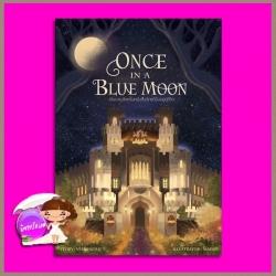 Once in a Blue Moon veerandah (วีรันดา) ทำมือ