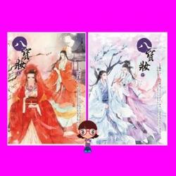 ซ่อนรักวิวาห์ลวง เล่ม 1-2 Yue Xia Die Ying เขียน กู่ฉิน แปล แฮปปี้ บานาน่า Happy Banana ในเครือ ฟิสิกส์เซ็นเตอร์