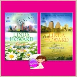ชุด ปาฏิหาริย์รัก ปาฏิหาริย์รัก เล่ห์รักลวง Sarah's Child (Spencer-Nyle Co 1) :Almost Forever (Spencer-Nyle Co 2) ลินดา โฮเวิร์ด (Linda Howard) พิชญา แก้วกานต์