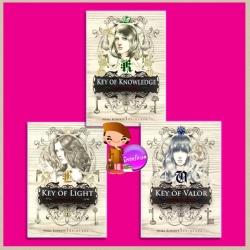 ชุด กุญแจ Key Series นอร่า โรเบิร์ตส์ (Nora Roberts) ปิยะภา Pearl
