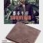กระเป๋าสตางค์ผู้ชาย Cefiro No.6 thumbnail 2