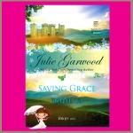 จอมนาง Saving Grace จูลี การ์วูด (Julie Garwood) พิชญา แก้วกานต์