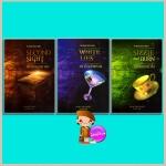 สมาคมอาร์เคน : ปริศนาเงามายา เงารักอำพราง นิมิตแห่งหัวใจ The Arcane Society Book 1-3 เจย์น แอนน์ เครนทซ์ (Jayne Ann Krentz) นารีรัตน์ สิริญญ์ Pearl