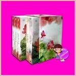 Boxset บุปผาสีชาด ภาคหนึ่ง-สอง (ห้าเล่มจบ) 美人谋 ปิงหลันซา (冰蓝纱) แจ่มใส มากกว่ารัก