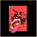 รอยจูบครั้งสุดท้าย Kiss เท็ด เด็กเกอร์และเอริน ฮีลีย์ (Ted Dekker and Erin Healy)ปัทมา อินทรรักขา แพรว