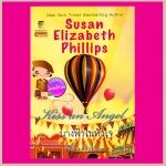 นางฟ้าในหัวใจ Kiss an Angel ซูซาน เอลิซาเบธ ฟิลลิปส์ (Susan Elizabeth Phillips) กัณหา แก้วไทย แก้วกานต์