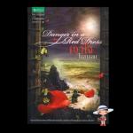 เงาใจในสายลม Danger in a Red Dress คริสติน่า ดอดด์ (Christina Dodd) ธนัชชา สวัสดิ์ศรีสุข แพรว ในเครืออมรินทร์