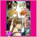 Lucifer Tattoo ล่ารักกำราบหัวใจยัยตัวร้ายของนายซาตาน Hideko_Sunshine แจ่มใส Jamsai Love Series