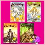 ชุด ALARMERY เล่ม1-4 แสงจันทร กัลฐิดา ปากกาแดงดำ สถาพรบุ๊ค
