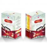 Boxset นวลนางเดอะซีรีส์ร้ายเพราะรัก 4 เล่ม : 1.เพลิงเพชร 2.พลอยบุษย์ 3.แพรทับทิม 4.พราวมุก บุษบาพาฝัน เตชิตา ลิซ ผักบุ้ง ซูการ์บีท Sugar Beat ในเครือ สถาพรบุ๊คส์