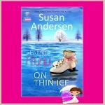 มงกุฎหนาม On Thin Ice ซูซาน แอนเดอร์เซ่น (Susan Andersen) อารีแอล แก้วกานต์
