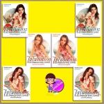 ชุด ไฮโซติดเกาะ All Seasons with Love 3 เรื่อง 6 เล่ม : I สายลมแห่งฤดูหนาว II เปลวแดดกลางฤดูร้อน III ฝนพรำในวสันตฤดู รัศมีจันทร์ ณ บ้านวรรณกรรม