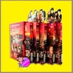 Boxset ชุด มหานครแห่งรัก Cities of Romance 5 เล่ม : เกมรักซาตาน เพลิงรักตะวันรอน มารยาเสน่หา ราตรีระเริง กับดักพิศวาส ทานตะวัน ยอแสงแข ศลิษา ขวัญวราห์ ศิริพัตร Smartbook สมาร์ทบุ๊ค ในเครือสนุกอ่าน