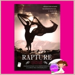 ทุรทัณฑ์ Rapture (Fallen, #4) ลอเรน เคท(Lauren Kate) นลิญ Post Books