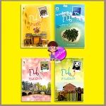 ชุด ณ ที่หัวใจใกล้กัน 4 เล่ม : ณ ปางรัก ณ สถานีรัก ณ ศูนย์พักใจ ณ สวนร้อยใจ ชลิมา พระจันทร์อมยิ้ม วิรุฬกานต์ กนิษวิญา กรีนมายด์ Green Mind Publishing