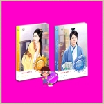 กลรักดอกท้อ ( 2 เล่มจบ ) 桃花女与狐狸男(上-下) โม่เหยียน (莫颜 ) ปินปิน แจ่มใส มากกว่ารัก << สินค้าเปิดสั่งจอง (Pre-Order) ขอความร่วมมือ งดสั่งสินค้านี้ร่วมกับรายการอื่น >> หนังสือออก16 ธันวาคม 2559