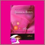 สุดห้ามสิเน่หา An Irresistible Bachelor เจสสิกา เบิร์ด (Jessica Bird) เลดี้เกรย์ คริสตัล พับลิชชิ่ง