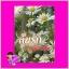 ลุ้นรักวิวาห์จำเป็น(ฉบับพิมพ์ปกใหม่) ญดา ทำมือ thumbnail 1