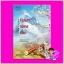 บุปผาซ่อนพิษ 花隐藏的毒药 ชลันตี ปริ๊นเซส Princess ในเครือ สถาพรบุ๊คส์ thumbnail 1