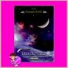 พลอยจันทร์พันดาว ชุด เรือนพระจันทร์ veerandah(วีรันดา) กัลฐิดา ทำมือ