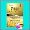 เชลยรักเจ้าชายกรีก ชุดบัลลังก์คาเรเดสThe Royal House of Karedes:The Prince's Captive WifeMarion Lennox เลดี้เกรย์ สมใจบุ๊คส์