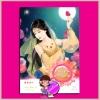 ทวงแค้นหญิงงาม ชุด หญิงงาม 4 樓蘭佳人 (佳人) เตี่ยนซิน (典心) กระดิ่งลม แจ่มใส มากกว่ารัก