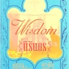 นิรันดร Wisdom ( My Blood Approve4) อแมนดา ฮ็อกคิง พาฝัน Spell