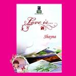 Box Set ชุด Love Is Shayna ดอกหญ้า