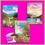 หนามกุหลาบ กุหลาบแห่งความรัก พยานพิศวาส ชุด หนามกุหลาบ 1-3 Clayborne Brides 1-5จูลี การ์วูด (Julie Garwood) พิชญา กัณหา แก้วไทย แก้วกานต์